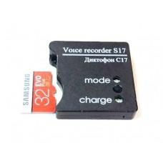 Prology VX-750